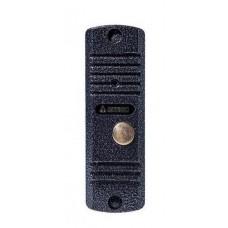 AVC-105 Серебро