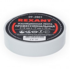 Изолента 19х20 мм профессиональная (Белая)