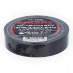 Изолента 19х20 мм профессиональная (Чёрная)